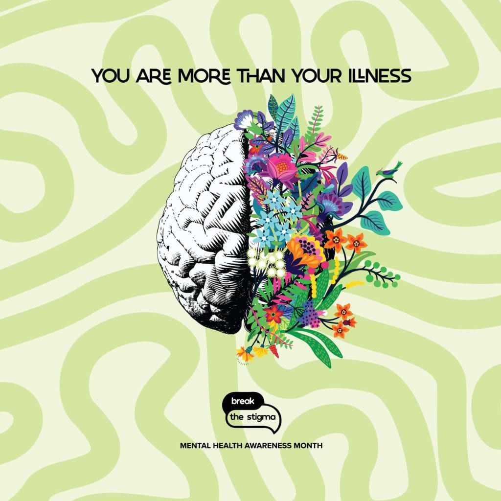 """You are more than your illness"" with  half a normal brain and half with flowers growing out of it"